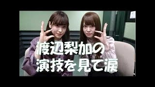 関連動画: 欅坂46 『不協和音』 https://www.youtube.com/watch?v=gfzu...
