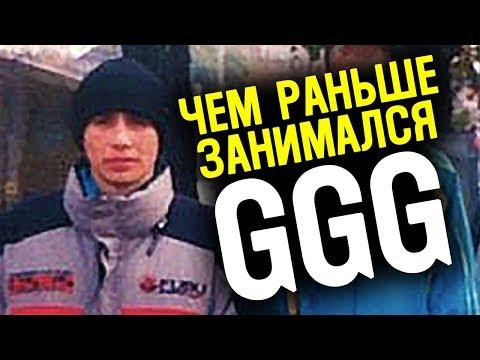 РЕДКИЕ ФОТОГРАФИИ ГЕННАДИЯ ГОЛОВКИНА