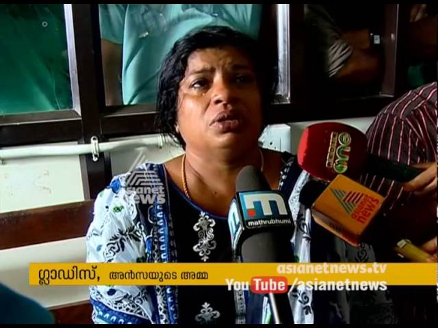 Woman commits suicide by jumping from shopping mall FIR 26 Aug 2016