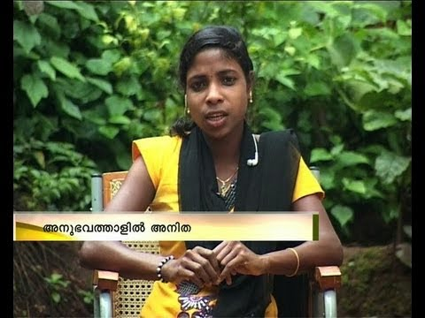 Adivasi girl's soul-stirring melody : Anitha, playback singer, in Vartha Prabhatham അനിത