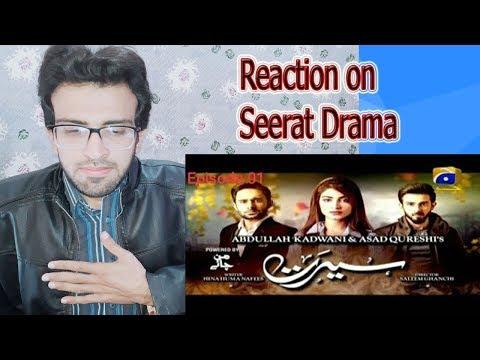 Reaction on Seerat Ost Sahir Ali Bagga By Abdullahkhadwani Asad Qureshi Geo Tv Har Pal Geo