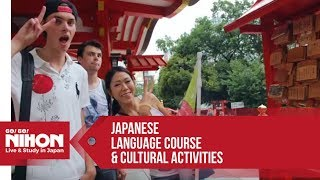 Go! Go! Nihon Japanese Language and cultural summer course in Tokyo - Summer 2014