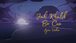Jah Khalib - Во сне | Lyric Video | Текст