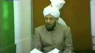 Darsul Quran - 1986 - 05-10 - Part 1/9