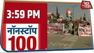 Amit Shah के घर की सुरक्षा बढ़ाई गई | देश-दुनिया की 100 बड़ी खबरें रफ़्तार से । Nonstop 100