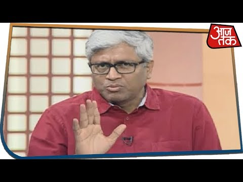 Ashutosh: Politicians Should Not Talk About Jinnah And Pakistan During Elections