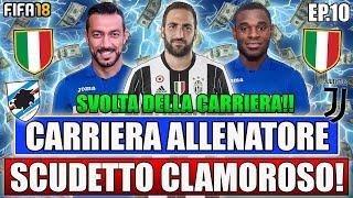 SCUDETTO CLAMOROSO AD UN PASSO!! POSSIAMO VINCERE!! FIFA 18 CARRIERA ALLENATORE #10 By Giuse360