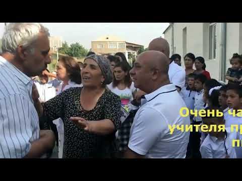 Езиды  в армянских школах