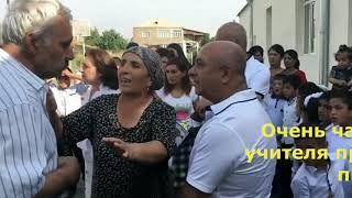 видео Армянская шлюха фото