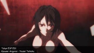 Top Anime Ending Songs (Summer 2014)