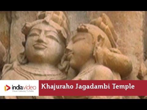 Khajuraho Jagadambi Temple