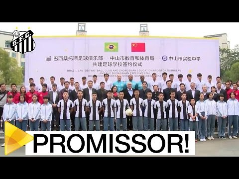 Santos inicia atividades na China e obtém bons resultados