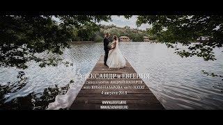 Александр и Евгения | Свадебный видеооператор на свадьбу в Симферополе NAZAROVFILM.PRO