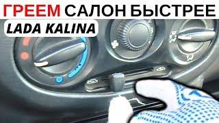 видео Тюнинг салона Лада Калина – делаем своими руками + Видео