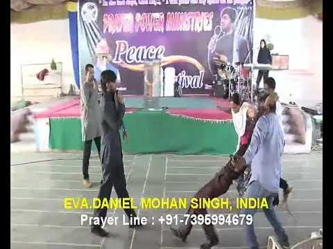 DANIEL MOHAN SINGH —GOD'S POWER FALLING IN PUNE_( Prayer line +917395994679)