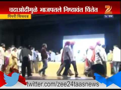 Pimpri Chinchwad : Bjp City President Getting Charged