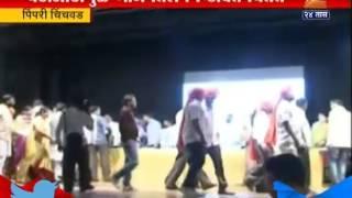 Pimpri Chinchwad : Bjp City President Getting Charged