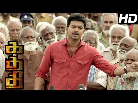 Kaththi full Movie Scenes | Kaththi Press Meet scene | Vijay emotional scene | vijay best mass scene