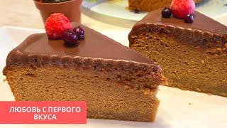 Вы Полюбите его с Первого Кусочка Самый Шоколадный Торт Захер