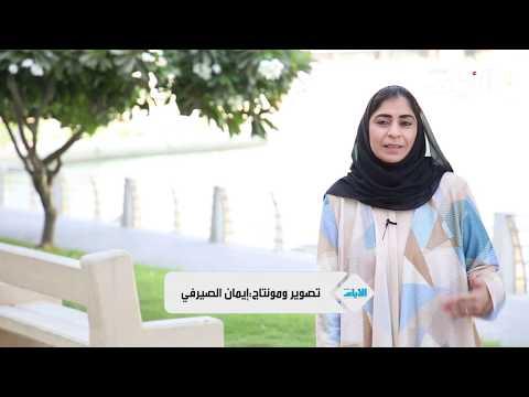 ما هو شعور ا?ول سيدة بحرينية تقود مركبتها في شوارع السعودية؟  - نشر قبل 1 ساعة