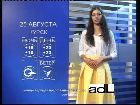 Прогноз погоды: Курская область - 25 августа