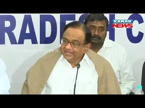 P Chidambaram Press Meet On Rafale Deal In Bangalore