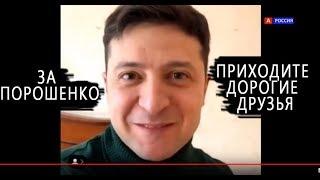 Итоговый рейтинг кандидатов в президенты Украины 2019  Выборы 31 марта