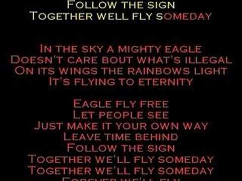 Свободный полет текст песни