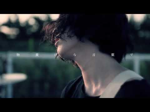 【MV】Hue's『Youth』