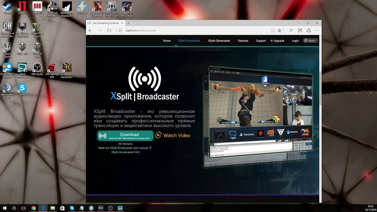 Как стримить через Xsplit Broadcaster Premium (Искплит Бродкастер) +  розыгрыш лицензий