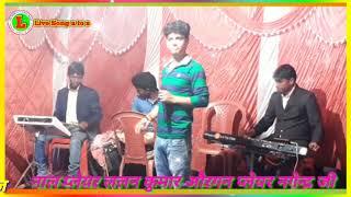 Bahut Pyar Karte Hai Tujhko Sanam singer Mohammad Naushad live song A to Z 2020 orchestra video