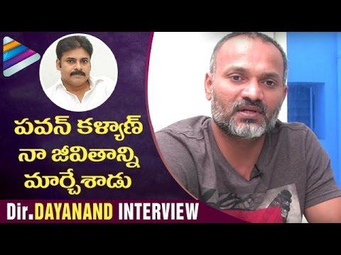 Pawan Kalyan Changed My Life says Nandi Award Winner Director Dayanand Reddy | Exclusive Interview