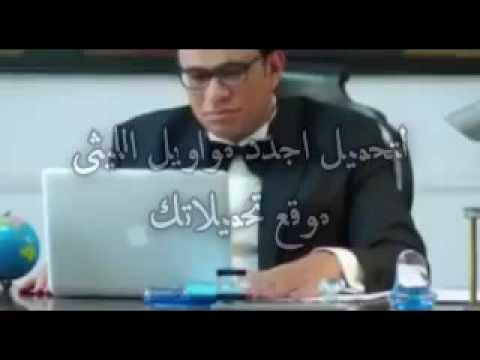 اغنية امي محمود الليثي