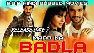 Mard ka badla hindi dubbed full movie story