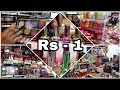 Cheapest cosmetic wholesale Market in Kolkata|best cosmetic| low prise cosmetic |N.K.store