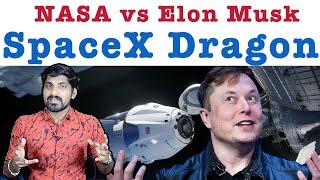 SpaceX New Era | Crew Dragon | Elon Musk Part 2 | Tamil Pokkisham | Vicky | TP