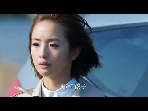電視劇老男孩 Old Boy 01 劉燁 林依晨 CROTON MEGAHIT Official