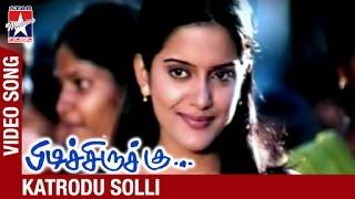 Pidichirukku Tamil Movie HD | Katrodu Solli Video Song | Ashok | Vishakha Singh | Star Music India