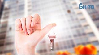 Прием-передача квартиры: пять советов
