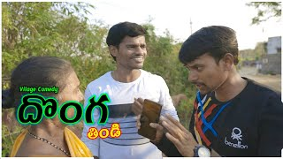 దొంగ తిండి| Ultimate village comedy | Creative Thinks A to Z