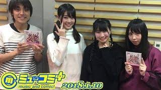 180110 ミュ~コミ+プラス 沖口優奈 検索動画 29