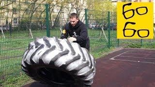 Любительский силовой экстрим с Бадюк Тим — Strongman с Дмитрием Суховаровым и Максом Баруздиным