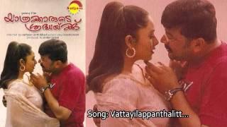 Vattayilappanthalitt - Yathrakarude Sredhakku