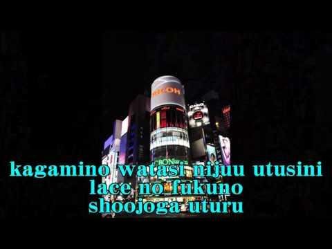 東京ララバイ 中原理恵 Cover Tokyo Lullaby Nakahara Rie