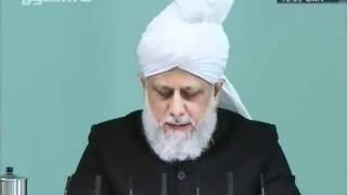 Holy Quran   The source of guidance and salvation 16 12 2011 urdu clip4