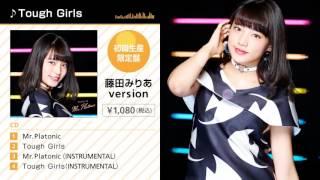11月18日(水)発売 フェアリーズ12th Single「Mr.Platonic」藤田みりあve...