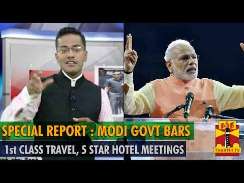 """Special Report on """"Modi Govt Bars First Class Travel, Five Star Hotel Meetings"""""""