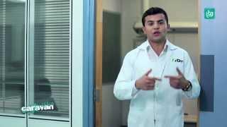 صحة الرياضيين و المكملات الرياضية - ح1
