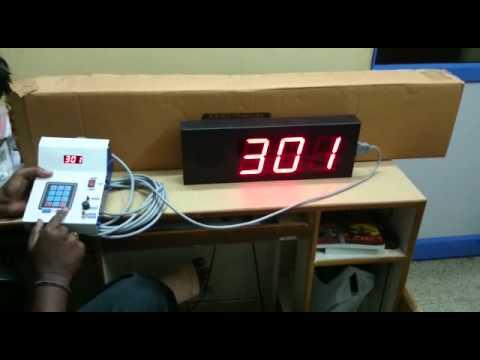 bank token display system in bangalore