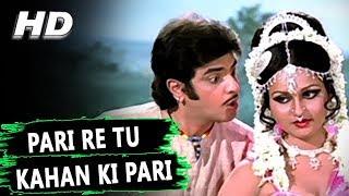 pari re tu kahan ki pari mukesh asha bhosle udhar ka sindur 1976 songs jeetendra reena roy